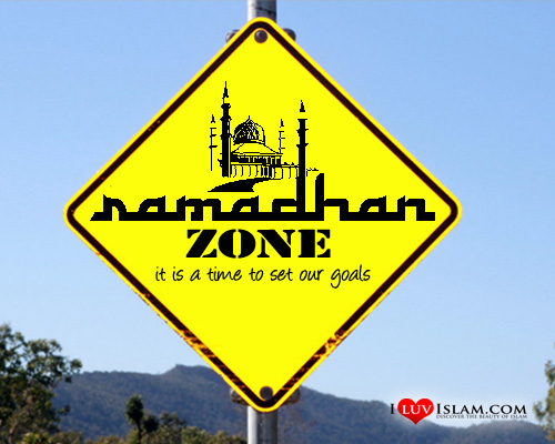 http://www.niknasri.com/wp-content/uploads/2011/07/ramadhan-1433H.jpg