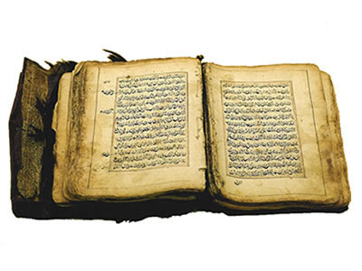old-quran-from-qatar