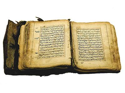 old-quran-from-qatar