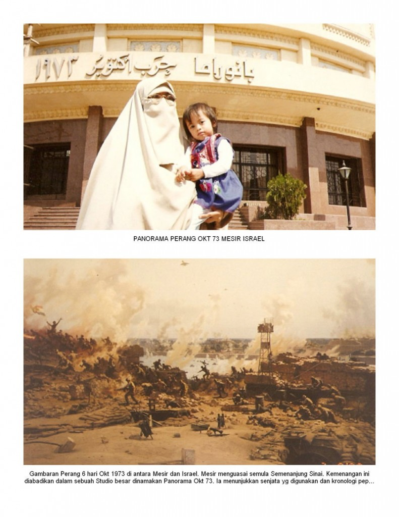 Perang Okt 73