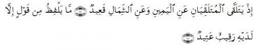 surah Qaaf ayat 17 dan 18