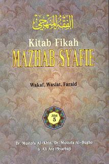 fiqh manhaji jilid 5 wakaf wasiat faraid