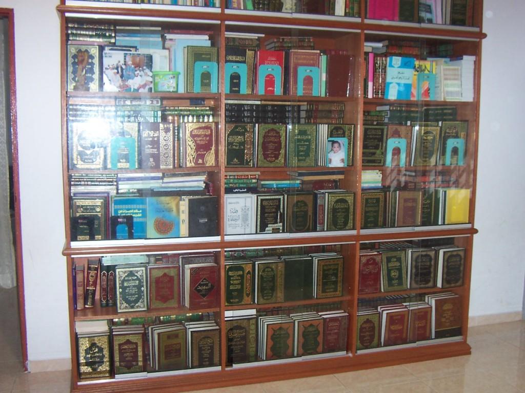 koleksi kitab pelbagai bidang dan topik yang dikumpul sepanjang pengajian mulai 1984-1999