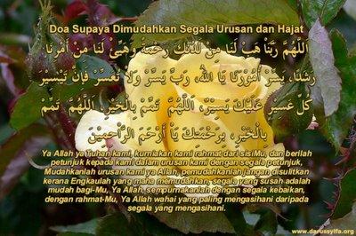 Doa dimudahkan urusan dan hajat