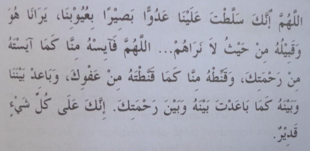 doa pendinding