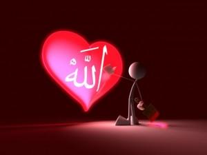redha Allah
