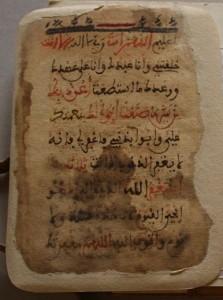 sayyid al istighfar