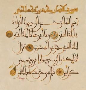 surah al-Qadr
