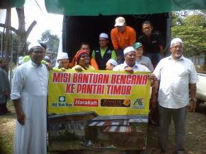 Muslim care dgn lori bantuan