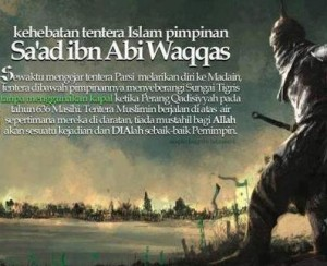 Saad ibn Abi Waqqas