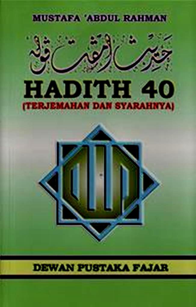 hadith-40