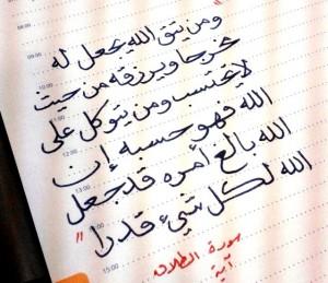 taqwa dari Ramadhan