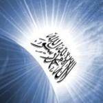 cahaya islam