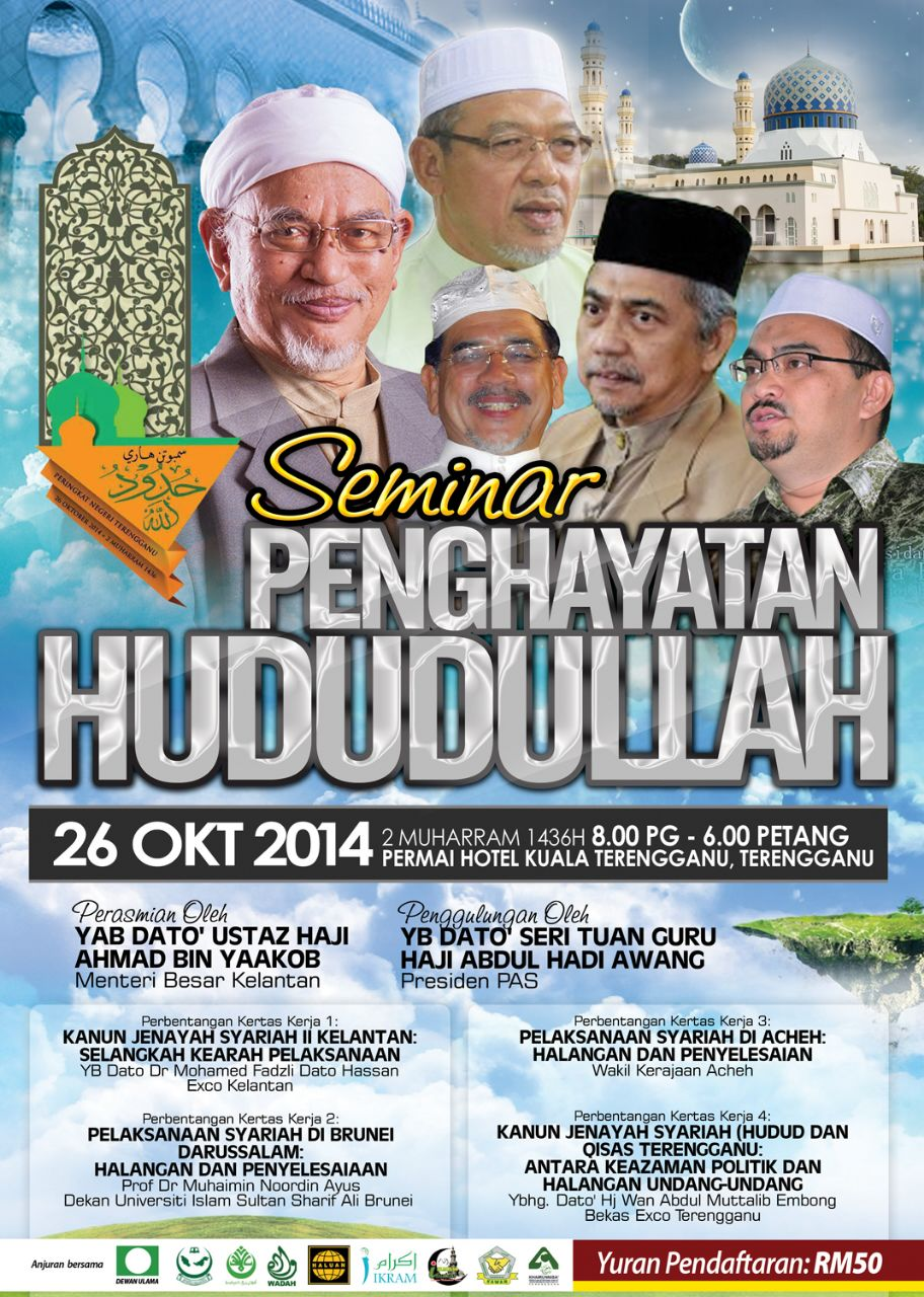 seminar hududullah