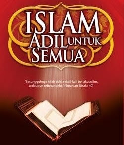 islam-adil-4all