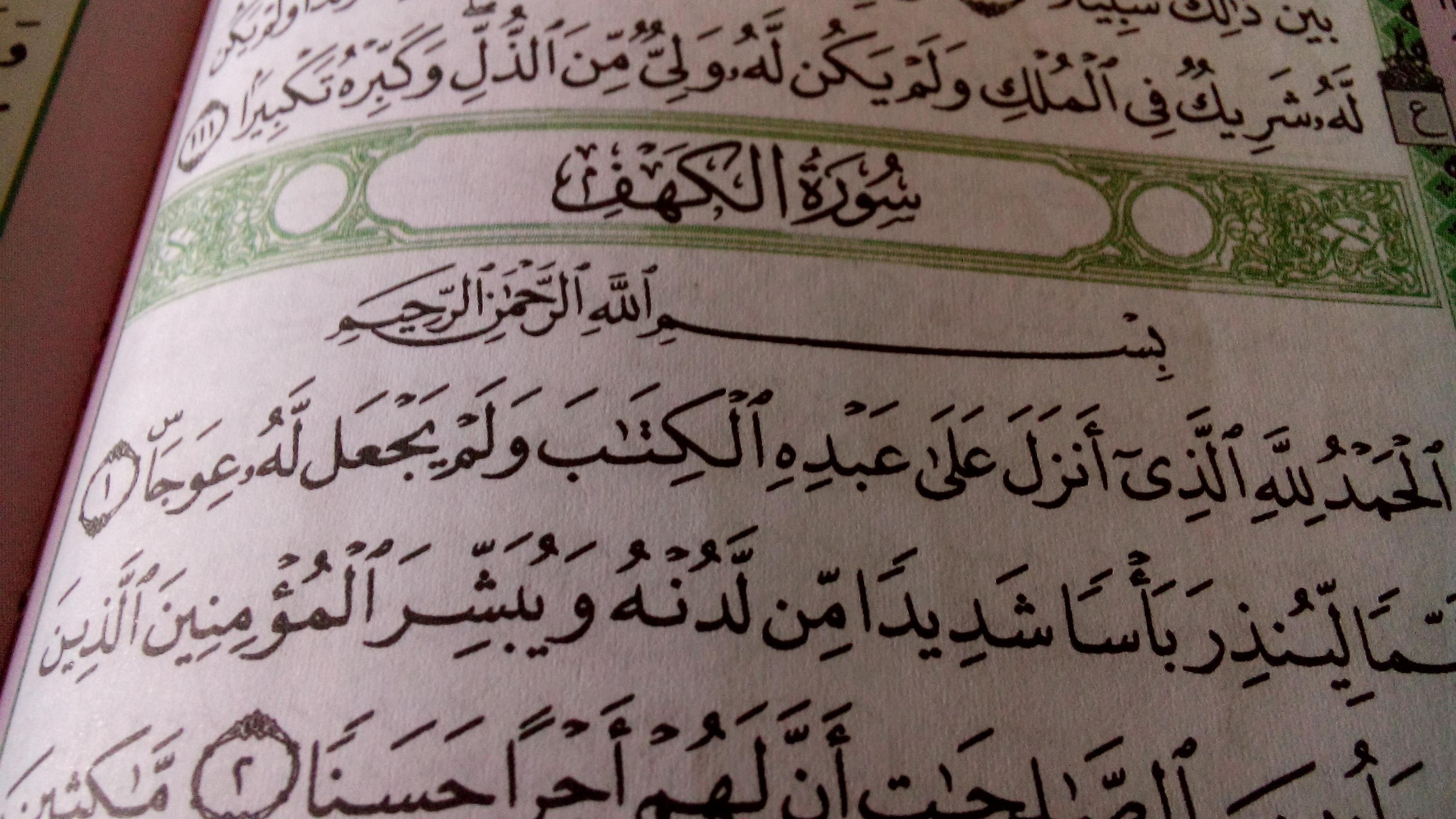Mp3 Mp3 Al Waqiah Ahmad Saud Mp3