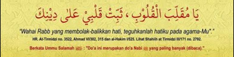 tetap iman