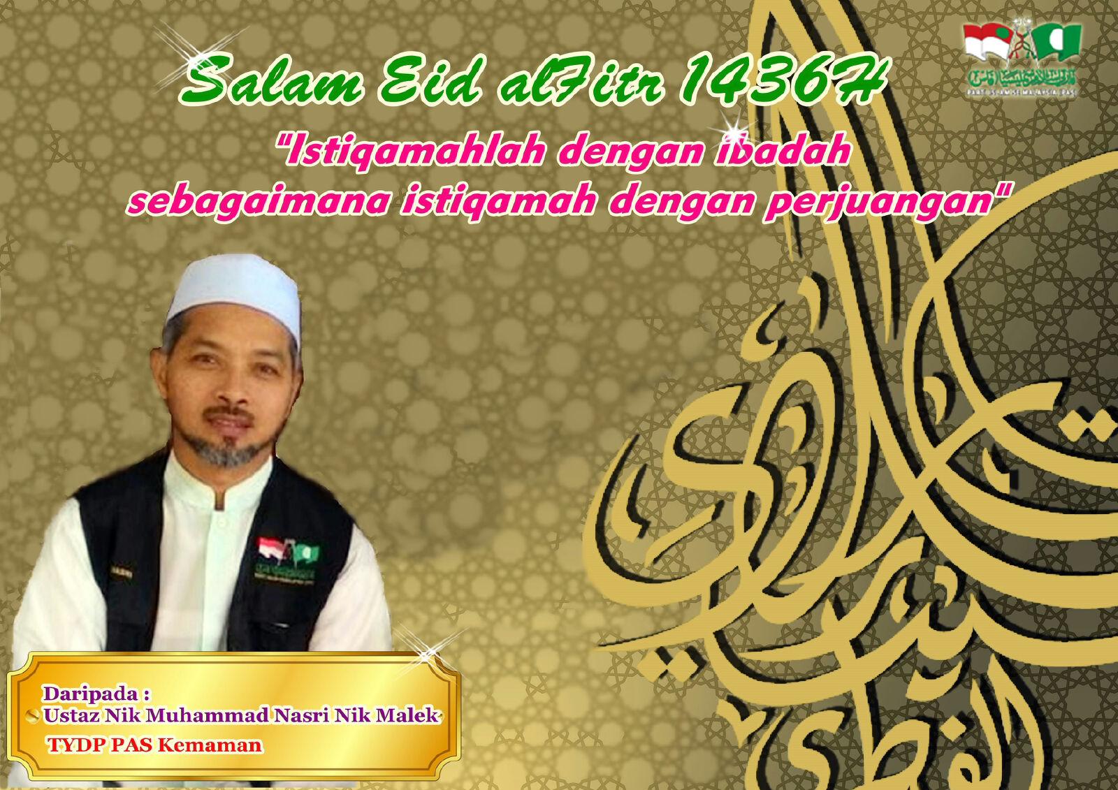 Salam Eid alFitr 1436H