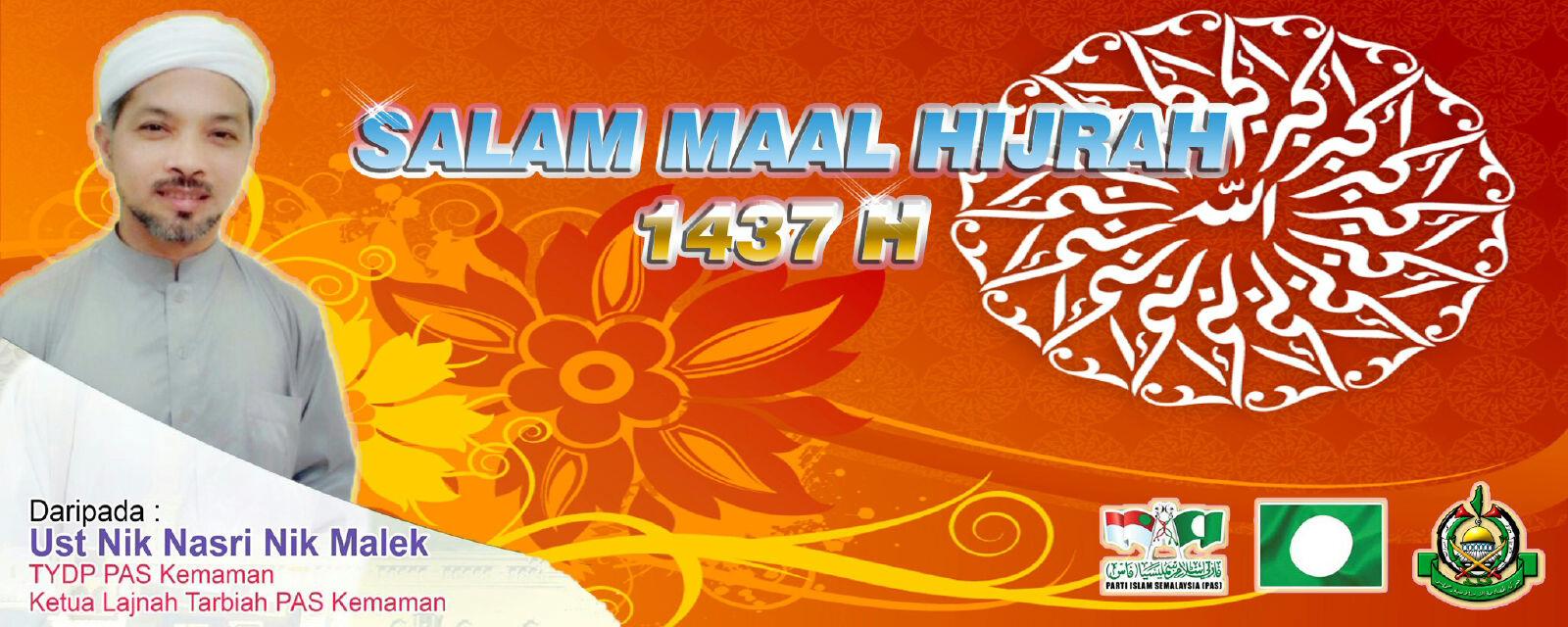 Maal Hijrah 1437 H