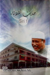 hadithulatha Dato Harun Taib