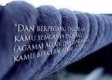tali Allah