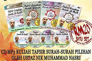 CD Kuliah Tafsir