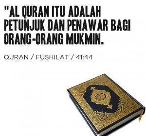 AlQuran sebagai petunjuk