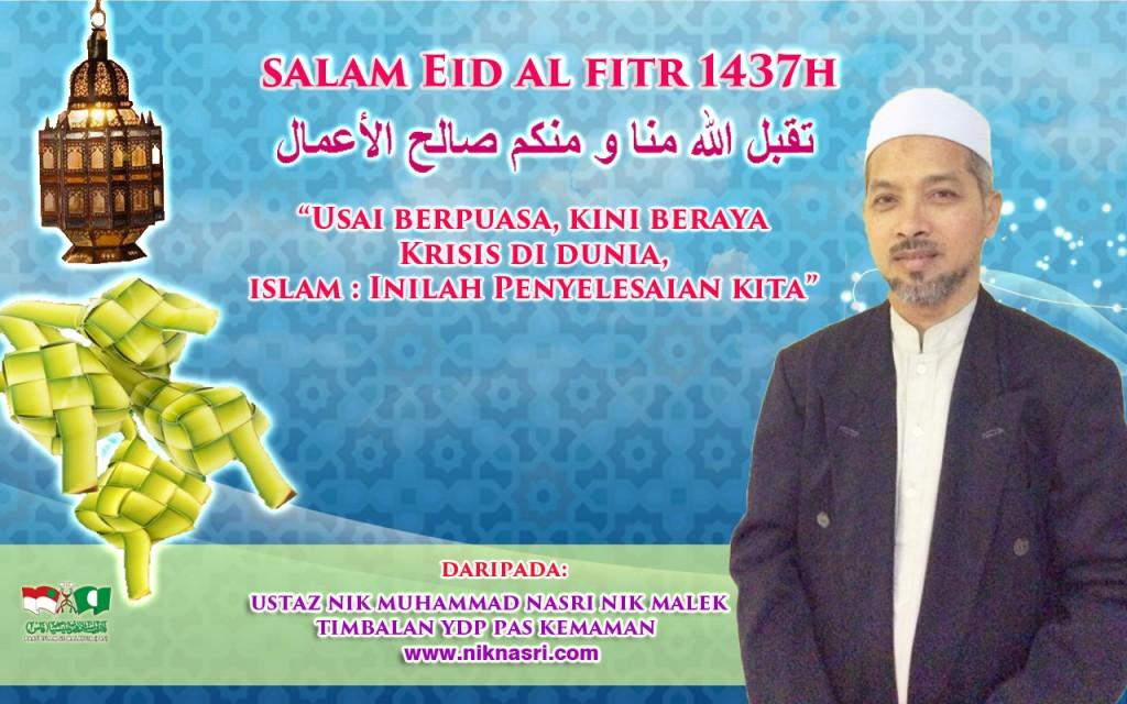 Eid al Fitr 1437H