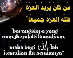 kemuliaan Islam