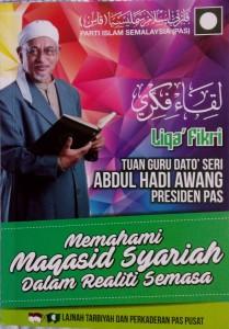 maqasid syariah