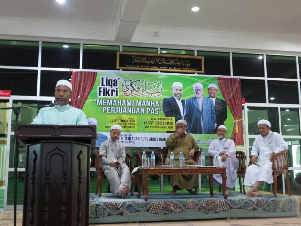 Liqa Fikri PAS Terengganu 2016