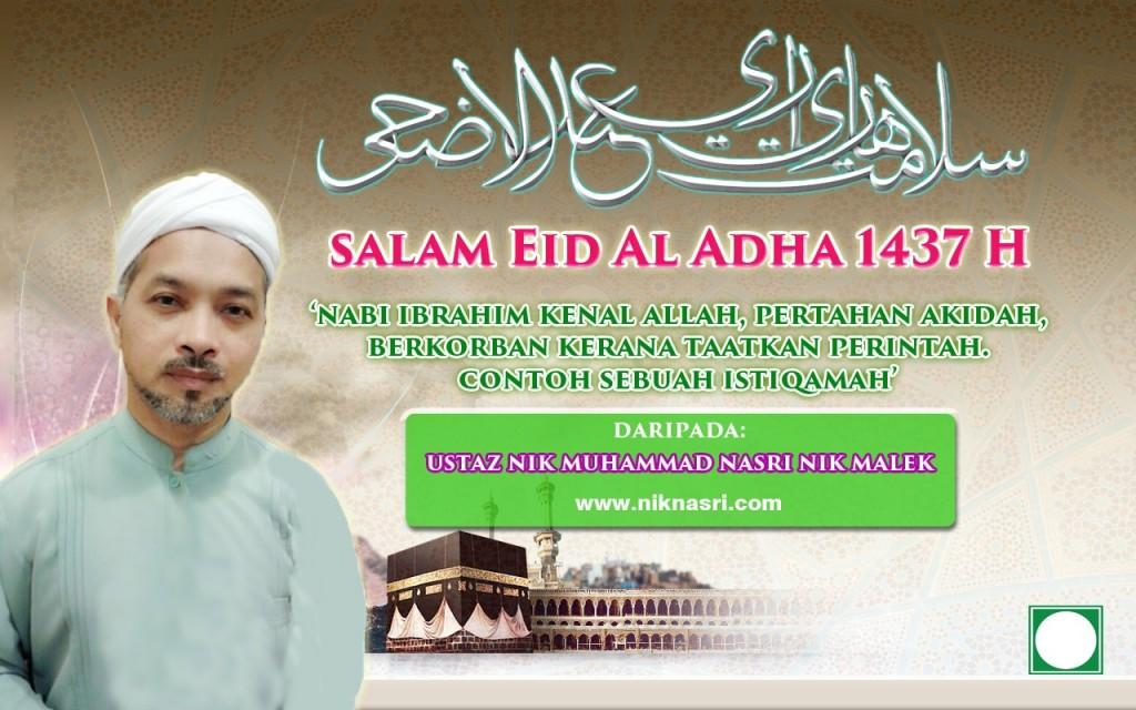 salam eid al adha 1437H