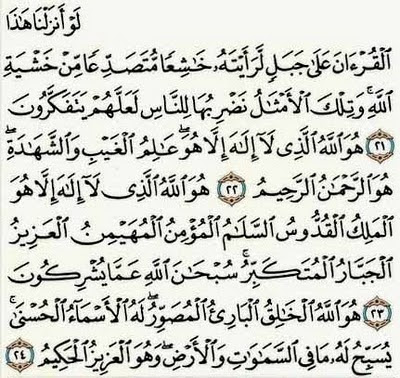 surah al-hasyr ayat 21-24
