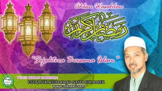 Salam Ramadhan 1438H