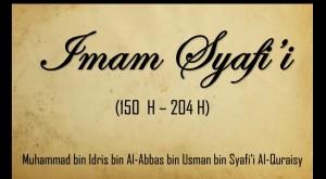 Imam Shafie
