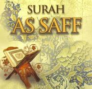 surah AsSaf
