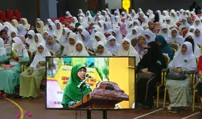 Dewan Muslimat
