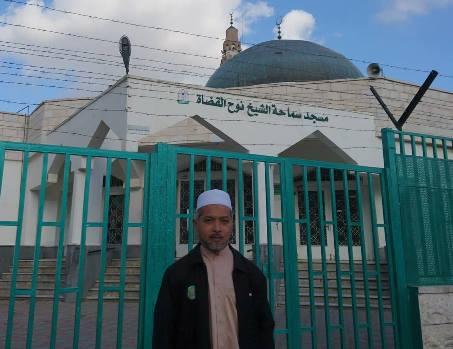 Masjid Universiti nama Sheikh Nuh
