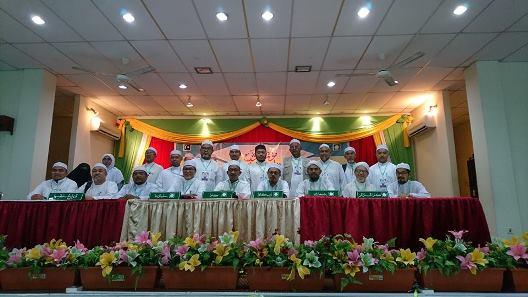 Muktamar Dewan Ulama PAS Terengganu 2019