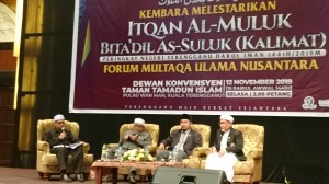 forum multaqa ulama